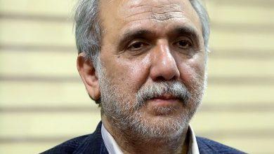 تصویر سخنرانی استاد حسینی درباره صحیفه سجادیه