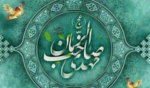 مهدویت در زبور آل محمد